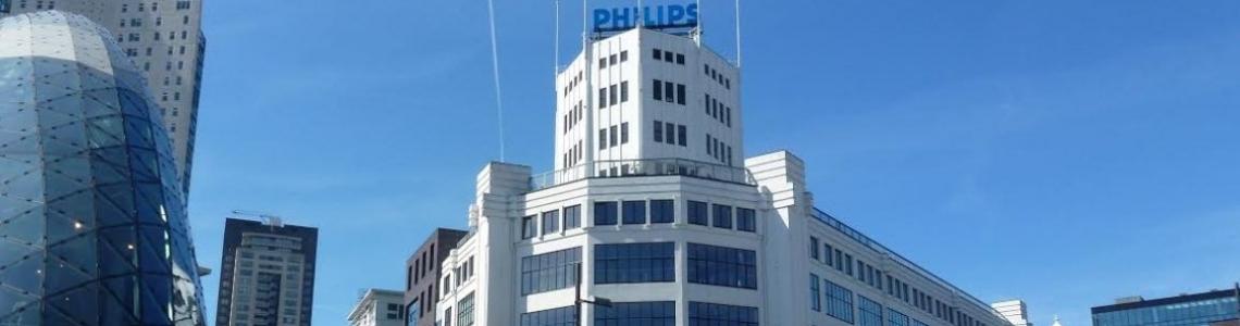 Witte Dame Lichttoren Philips Eindhoven